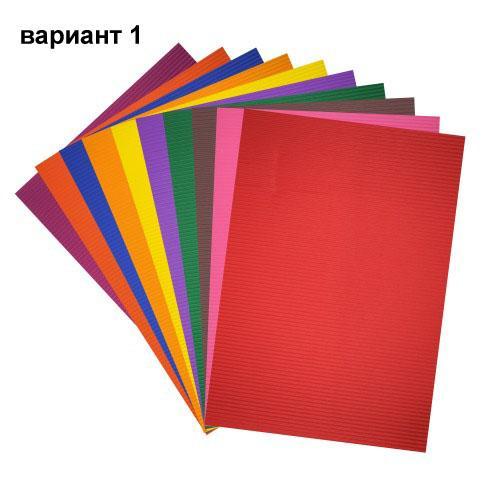 Гофриран картон А4 10 цвята MAXIMA